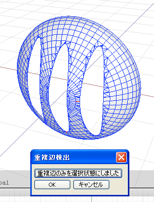 boolean004.png